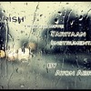 Barish-Yariyaan(instrumental)