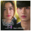Hyorin - Hello, Goodbye (안녕) [You Who Came From The Stars OST]