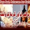 Waqia Karbala by hazrat Mualana Tariq Jameel