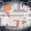 「Natsu no Owari, Koi no Hajimari / 夏の終わり、恋の始まり」歌ってみた【Seika】[mp3 link in desc]