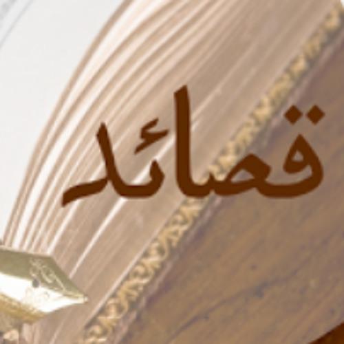 قصيدة في التعدد للزهراني
