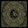 Alireza Ghorbani - Tehran |  علیرضا قربانی - تهران