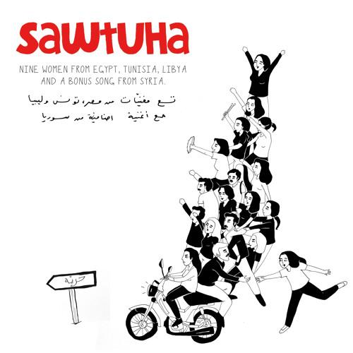 Youssra El Hawary - Ghareeb An El Medina (Brenk Remix)