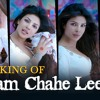 Download Ram Chahe Leela Song Ft. Priyanka Chopra - Goliyon Ki Raasleela Ram - Leela Mp3