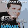 Kapsalis - To Mantili (S.Miller & T.Goumas Panikos Intro)