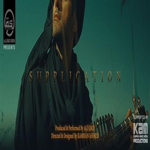 """Supplication -ذاري "" by AQ [Rabab Instrumental]"