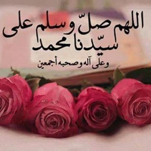 انشودة محمد نبينا mp3