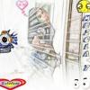 Dj.D@ddy - Mezcla 7.mp3