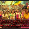 HI POLI SAJUK Tupatli-Time Pass(TP)Marathi MoVie-Dhamal RoadShow Mix By DJ.SRF