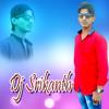 dj srikanth Amma Yellamma House mix 2014