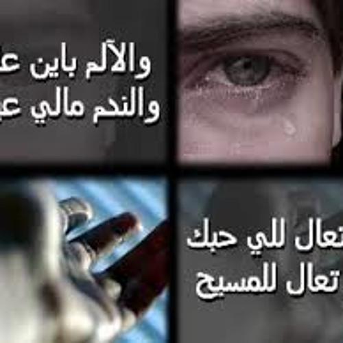 ياللي مش لاقي لحياتك اي معنى ...أيمن كفروني