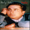 Never Forget 1984 by Balraj Sidhu ft Manjit Gill Lyrics & Music: Balraj Sidhu