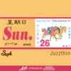 Ahad - SXPH & Juzzthin