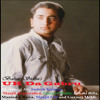 Pyaar Sougatan -by Balraj Sidhu ft. Gurjeet Malhi Music: Harjessh Bittu