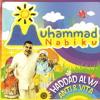 Haddad Alwi - Rindu Muhammadku (minus one)