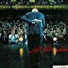 Download Ibrahim Al-adham - Behind The Scenes (Prod. by Trio) | إبراهيم الأدهم - خلف الكواليس Mp3