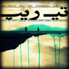 3p (Ft. Azot , Parham & Amay Ar)