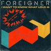 Foreigner 'I Want To Know What Love Is' (Carlos Francisco Re-Rub)