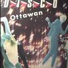 OTTAWAN DISCO  Eduard edit