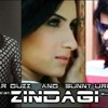 Thats my name- cover- By Umar Duzz & Sunny Urock