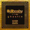 Kill Bosby - Ghostin'