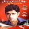 Abrar-ul-Haq - Pardesi - Pakistani Punjabi Music