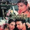 Saira Naseem - Neray Aa Zalima Ve - Pakistani Music