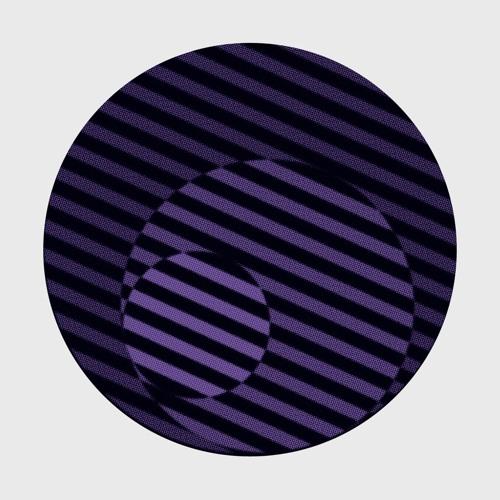 EMINDS029 - Fold - The Grasshopper Lies Heavy EP