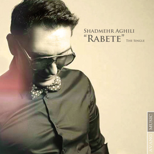 Rabeteh OFFICIAL Music- Shadmehr Aghili