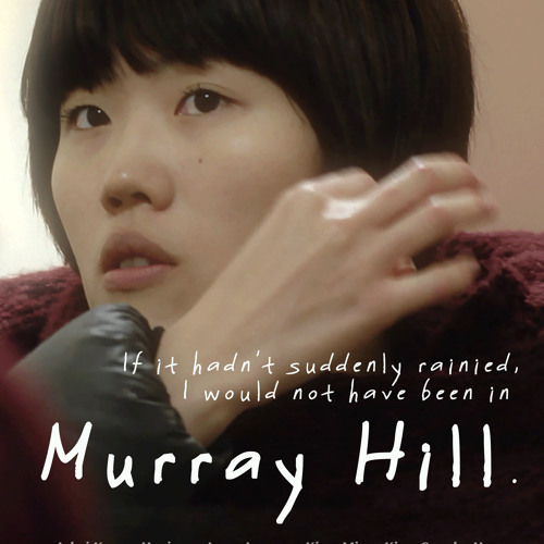 Murray Hill End Title