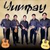 98 YUMPAY - MIX REALES DE CAJAMARCA (DJ ERVE VG'14 HUAYNO)