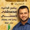 Download أغنية مدرسة الحب  - خالد سليم Mp3