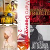 2014 Top 5 Punjabi Songs [illestEnt]