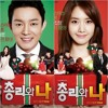 Yoon Gun - I Love You To Death (OST Prime Minister And I part 2)