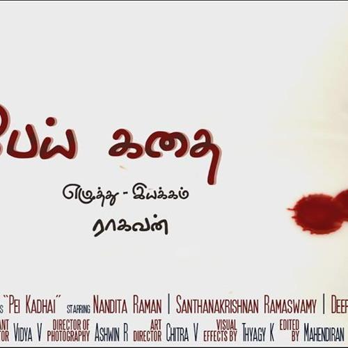 Pei Kadhai - Trailer