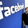Facebook va-t-il disparaître en 2017 ?