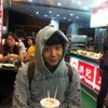 YooChun JYJ Ringtone