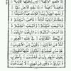 "Surat #56 Al Waqi'ah (""The Inevitable"")"