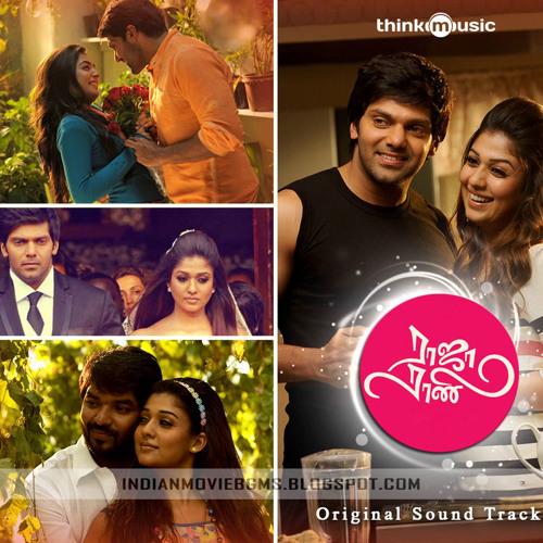 raja rani tamil movie sad ringtones free download