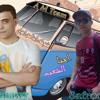 ماهر السفروت مع عبد الله قناوى - احنا الشعب - Maher Safroot With Qenawy - E7na El Sha3b.mp3