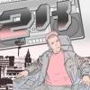 2K Presents: 'Leg It ' (Teaser) Bonobo Bootleg @2kliverpool