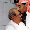 Download عبادي الجوهر - حبيبتي كل العواذل تِشابه Mp3