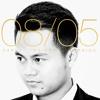 Dewi Dee Lestari - Malaikat Juga Tahu (acoustic cover)