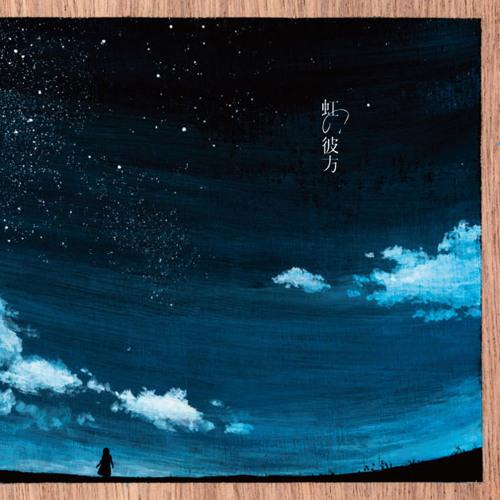 Akira Kosemura / 虹の彼方 Ryo Ito Remix