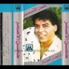 Download تاجر الصبر - حسن الأسمر - من ألبوم تاجر الصبر Mp3