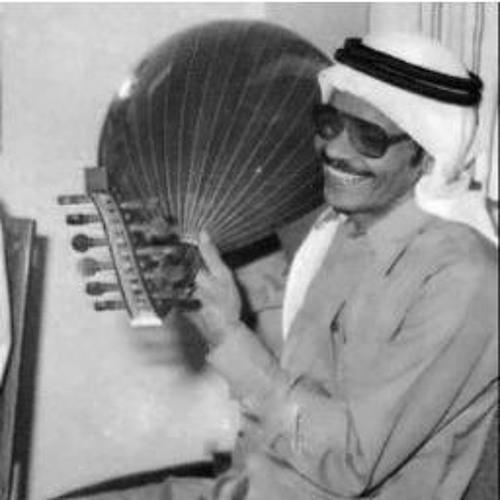 طلال مدّاح - يا جمر الأمس يا باكر رمَاد