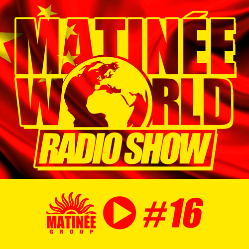 #Matinéeworld 16