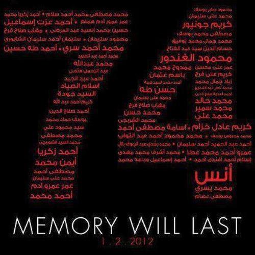Ramy Essam - UA07 اغنية اولتراس اهلاوى - حكاية شهيد غناء رامى عصام