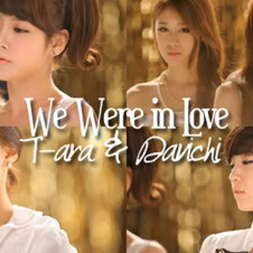[DLM] T-ara ft Davichi - We were in love Cover
