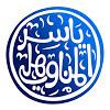 ريما - ياسر المناوهلي Rima - Elmanawahly